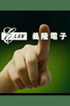 ELAN finger 100x150